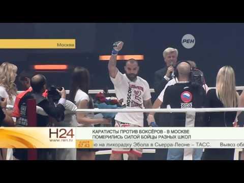 Каратисты против боксеров
