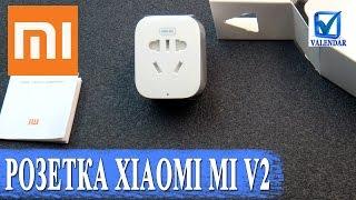 Обзор Xiaomi Mi Smart WiFi умная розетка V2