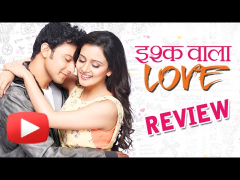 Ishq Wala Love - Marathi #moviereview - Adinath Kothare, Sulagna Panigrahi video