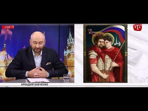 В России хотят зарегистрировать бренд «Петров и Бошаров» для производства духов и химпрепаратов