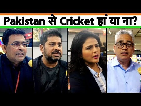 Should India play Pakistan in World Cup 2019? | India vs Pakistan thumbnail
