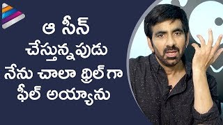 Ravi Teja about Train Fight Scene | Raja The Great Movie Interview | Telugu Filmnagar