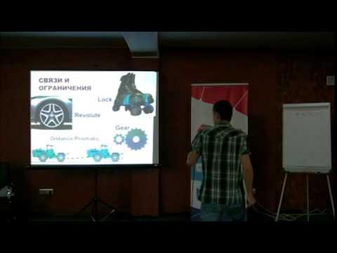 Игровая физика в JavaScript    Павел Клименков (xbSoftware)