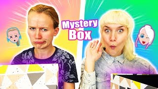 MYSTERY BOX Switch-up Challenge Back to school Edition | Nina vs. Kathi Wer hat coole Schulsachen?