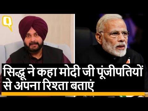 MP Election: BJP को निशाने पर लेते हुए Sidhu ने Congress के लिए वोट करने की अपील की | Quint Hindi