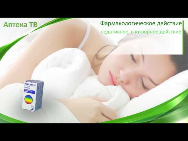 Средство для сна после запоя