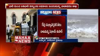 గంటకు 19 కి.మీ వేగంతో ధూసుకొస్తున్న పెధాయ్ తుఫాన్ |  Cyclone Phethai Live Updates