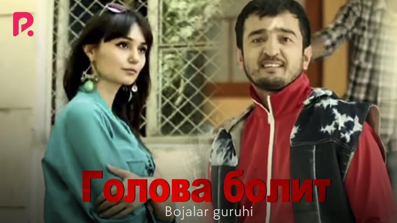 Божалар клипы 2014