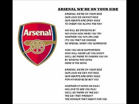 ARSENAL'S PLAYER CHANTS WITH LYRICS! - YouTube