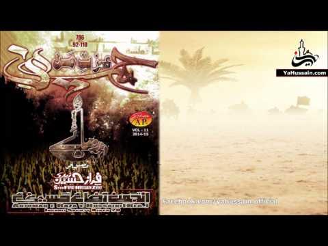 Faraz Hussain Zaidi | Nohay 2014/15 | Audio Jukebox