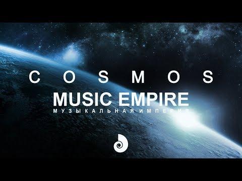 Звуки Вселенной Нереально Мощная Подборка Космической Музыки! Очень Красиво!