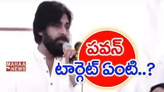 What Is The Janasena Target In Election 2019 ? | BACK DOOR POLITICS