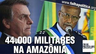 Tenente-Brigadeiro expõe como Exército, Marinha e Aeronáutica estão prontos para agir na Amazônia