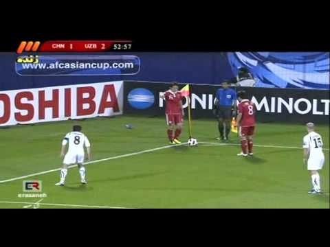 (8) Uzbekistan vs China 2011 Asian Cup أوزبكستان الصين AFC چین ازبکستان