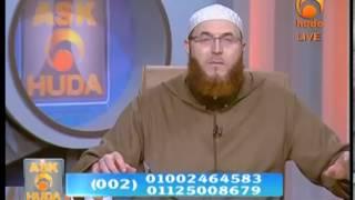 Ask Huda Dec 29th 2013
