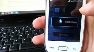 Xposed Installer || Samsung Galaxy Pocket neo (Root+Instalación)