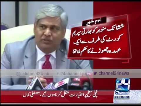 24 Breaking: Shashank Manohar resigns as BCCI president
