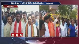 BJP Leader Achari files nomination from Kalwakurthy constituency