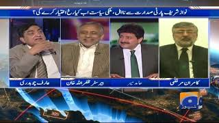 Download video Capital Talk - 21 February 2018