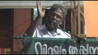Sunny M Kapikadu :People Against Fascism (Malayalam)