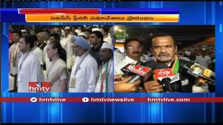 Telangana Congress Leaders Responded On AICC plenary session  | hmtv