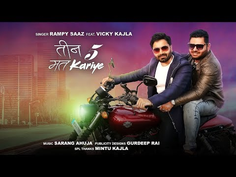 Teen 5 Mat Kariye || Vicky Kajla, Rampy Saaz || New Haryanvi DJ Song 2018 #Sonotek Video