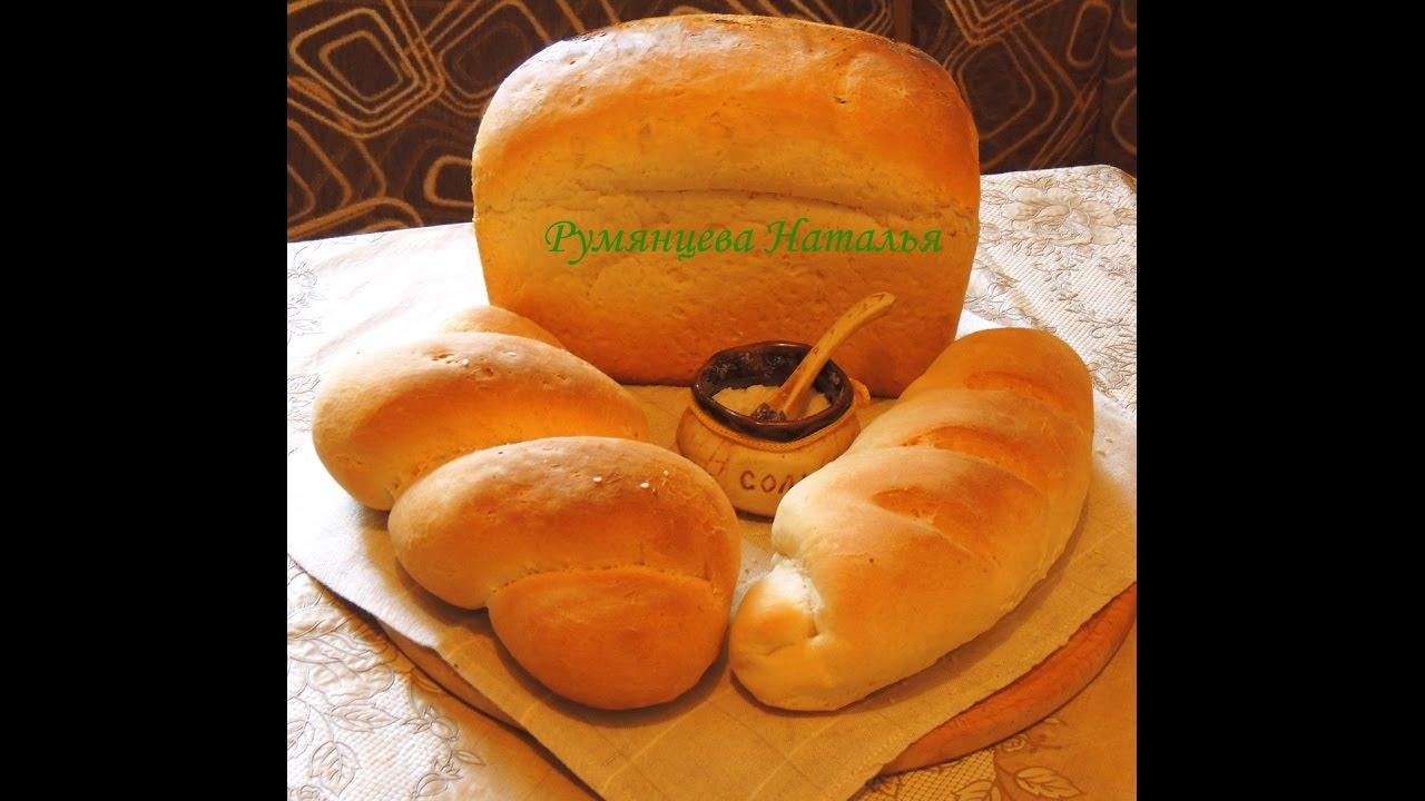 Как сделать тесто для домашнего хлеба