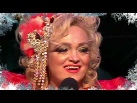 Надежда Кадышева Новогодний концерт 31.12.2016