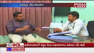 Face To Face With YSRCP Convenor Dr.Sidiri Appalaraju #2