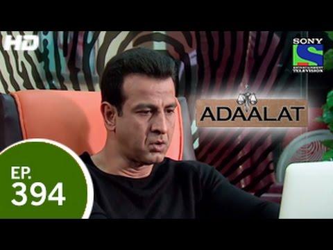 Adaalat - अदालत - Hunch Back - Episode 394 - 1st February 2015 video