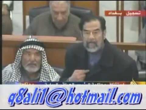 صدام وكلمة مخنث thumbnail