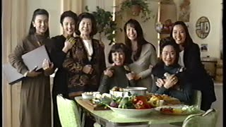 The Joy Luck Club (1993) Teaser (VHS Capture)