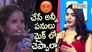 Samantha Serious Punch to Media Reporter @Big C Mobiles Press Meet