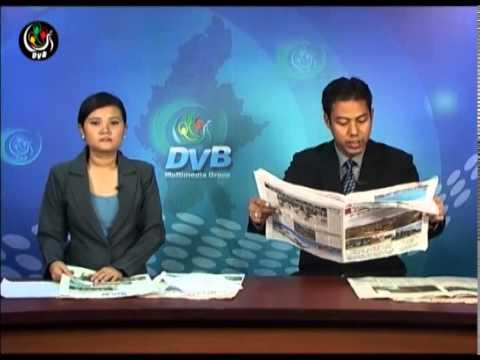 DVB -20-10-2014 သတင္းစာေပၚကဖတ္စရာမ်ား အပုိင္း(၂)