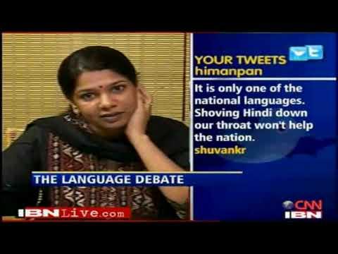 FACE THE NATION :: 5/7 :: Diversity Not Hindi That Unites India