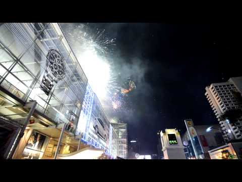 New Year's Eve Fireworks in Bangkok at Central World