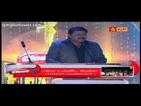 Vijay Awards Full (2013) thumbnail