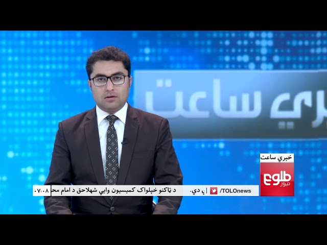 LEMAR NEWS 17 January 2018 / د لمر خبرونه ۱۳۹۶ د مرغومي ۲۷