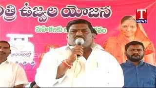 MLA Gudem Mahipal reddy Distributes Gas Cylinder Connections | Patancheruvu  live Telugu