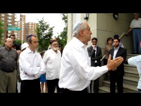Munich Moment at Hebrew Institute of Riverdale, Tisha B'Av, July 29, 2012