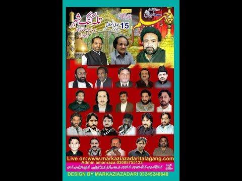 Live Majlis 15 Safar Darbar Peer Bukhari Talagang