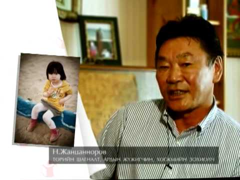 Mongolia: Banning corporal punishment of children -1 Video