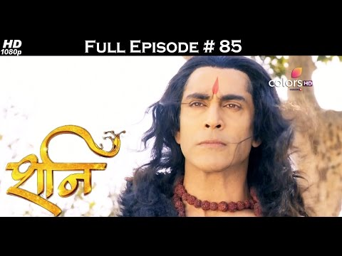 Shani - 3rd March 2017 - शनि - Full Episode (HD) thumbnail