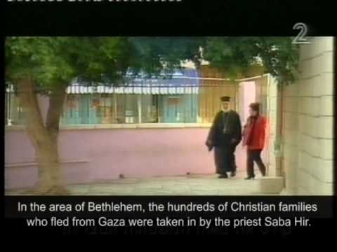 Hamas Terrorism against Christians in Gaza