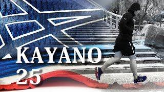 超神跑鞋kayano25有那么多我们一眼看不到的升级