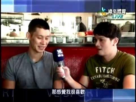 Jeremy Lin interview by VL Sport News 緯來體育-林書豪專訪 Mar.6,2015