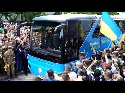 Від'їзд автобуса національної збірної України на Євро-2016