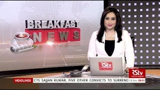English News Bulletin – Dec 18, 2018 (8 am)
