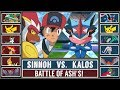 Sinnoh Ash vs. Kalos Ash (Pokémon Sun/Moon) - Battle of Ash