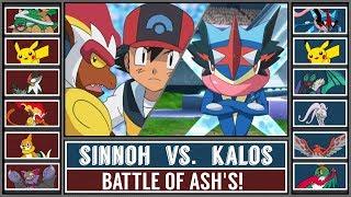 Sinnoh Ash vs. Kalos Ash (Pokémon Sun/Moon) - Battle of Ash's!